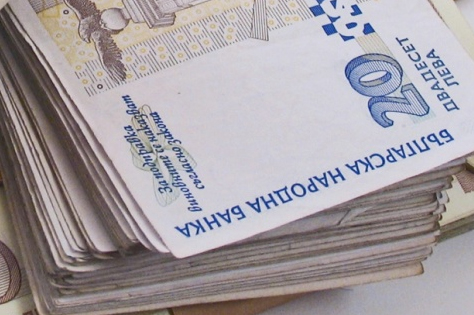 BULGARIA REGISTERS BGN 669 AVERAGE SALARY 4Q 2010